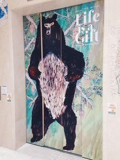 埋め込み画像 Illustrations, Graphic Illustration, Bear Art, Naive Art, Japanese Artists, Animal Paintings, Painting Inspiration, Art Lessons, Street Art