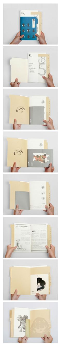 Psyche Illustrated Handbook / 2012 /  - #layout #design #illustration