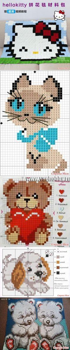 Детские пледы из мотивов (пикселей) крючком. Подборка со схемами. - Вязание - Страна Мам [] #<br/> # #Pattern,<br/> # #The #4th<br/>