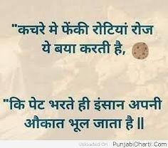 Image result for hindi quotes