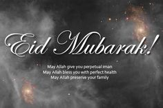 Eid Mubarak Wishes Messages SMS & Greetings in English for Friends, Family, & Husband / Wife. Eid Wishes Messages, Eid Mubarak Wishes Images, Eid Mubarak Photo, Happy Eid Mubarak Wishes, Eid Mubarak Messages, Happy Eid Al Adha, Eid Mubarak Card, Eid Mubarak Greeting Cards, Eid Cards