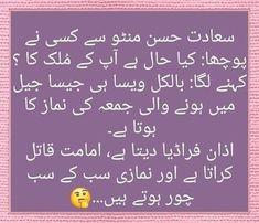 Urdu Quotes, Quotations, Urdu Love Words, Best Urdu Poetry Images, Describe Yourself, Deep Words, Facts, Romantic, Funny