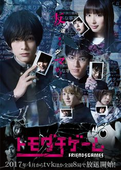 japanese movie 2019 blue
