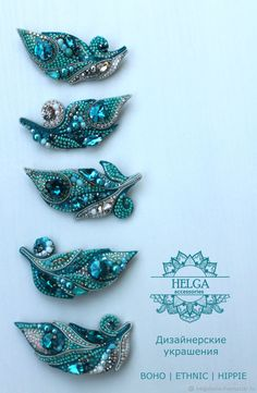Bead Embroidery Tutorial, Hand Embroidery Videos, Embroidery Leaf, Bead Embroidery Jewelry, Embroidery Patterns, Shibori, Beaded Brooch, Brooches Handmade, Beads And Wire