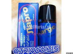 Largo Delay Spray In Islamabad O3219661315 - http://www.libertymarket.com.pk/listing/largo-delay-spray-in-islamabad-o3219661315/