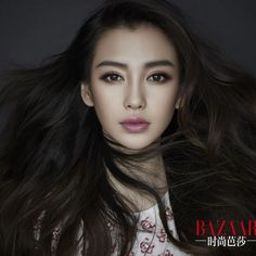 Hong Kong's Hottest Model, Angelababy, Poses for BAZAAR and Talks about Looking… Beauty Makeup, Eye Makeup, Hair Makeup, Hair Beauty, Asian Makeup, Korean Makeup, Bridal Makeup, Wedding Makeup, Asian Eyes