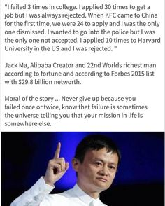 Jack Ma. Moral of the story...