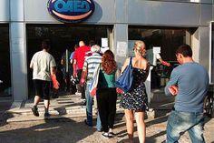 Ένας στους δέκα ανέργους παίρνει το επίδομα του ΟΑΕΔ...