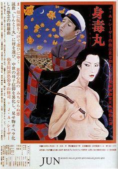 Terayama Shuji