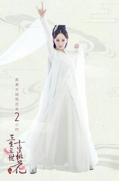 Yang Mi Three lives three worlds Ten miles of peach blossoms Peach Blossom Tree, Peach Blossoms, Princess Weiyoung, Eternal Love Drama, Oriental Dress, Chinese Movies, Love Clothing, Female Stars, Chinese Actress