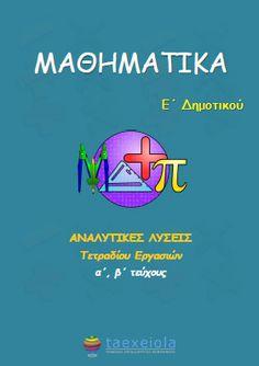 Publishing platform for digital magazines, interactive publications and online catalogs. Title: Lysari-mathimatikon-e-Tetr-ergasion, Author: Marios Mon, Length: 70 pages, Published: Math, Reading, Kids, Young Children, Boys, Math Resources, Reading Books, Children, Boy Babies