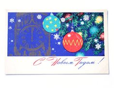 Christmas card blue postcard from Soviet Union by sovietvintage, $5.00