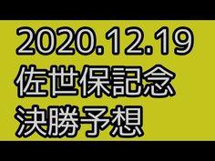 予想 奈良 競輪 無料競輪新聞・周回予想リンク集