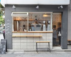 stockholm coffee shops - Google Search