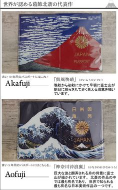 パスポートカバー 富士山   アンジェ web shop(本店)   angers (インテリア雑貨 セレクトショップ)