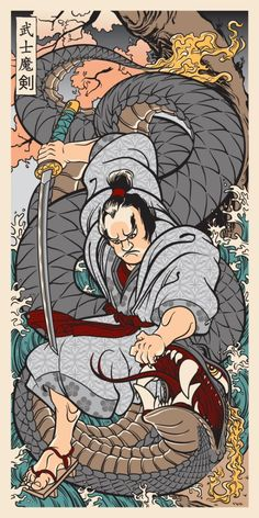 """Delivering his interpretation of ukiyo-e styled prints, Joshua Budich presents """"Samurai With a Magic Sword"""". Themed after Samurai Jack the 10-color print measures in at 12″ by 24″ and is limited to 100 pieces. For Japan culture fan boys the print is quite captivating and very affordable at $30 a..."""