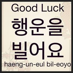 Good luck, baby good luck to you :)