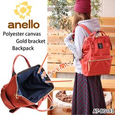 [Backpack] anello rucksack AT-B0193 ◆ appeared mouthpiece into a backpack in the popular Porikyan material!  [Luc] [polyester canvas] [cap] [diaper bag] [Women] [Men] [fashionable] [school] [A4] [popular] [gift]