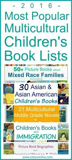 402 Best Multicultural Children S Books Images On Pinterest In 2018