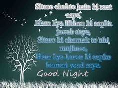Sitare chahte hain cute good night shayari