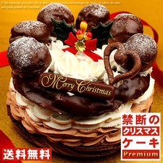 【送料無料】禁断のクリスマスケーキプレミアム チョコパリブレスト【クリスマスケーキ】【数量限定】【ギフト、プレゼント】【SALE】|ROOM - my favorites, my shop 好きなモノを集めてお店を作る