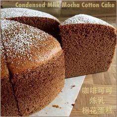 My Mind Patch: Condensed Milk Mocha Cotton Cake 咖啡可可炼乳棉花蛋糕 Condensed Milk Cake, Condensed Milk Recipes, Food Cakes, Cupcake Cakes, Cupcakes, Quatre Quart Cake, Bolo Chiffon, Ogura Cake, Cotton Cheesecake