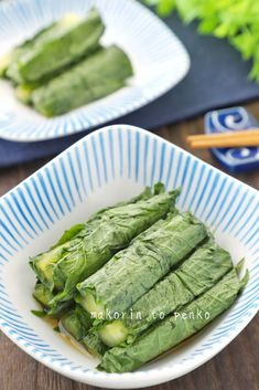 Low Carb Recipes, Diet Recipes, Cooking Recipes, Japenese Food, Avocado Toast, Food Art, Pickles, Asparagus, Food And Drink