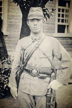 japanese ww2 military collections | ww2 pacific japanese imperial army archives from major shokimi 1932 42 ...
