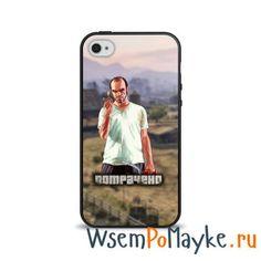 Чехол для Apple iPhone 4/4S силиконовый глянцевый Потрачено купить в интернет магазине WsemPoMayke.Ru http://wsempomayke.ru/product/case_silicone_gloss_apple_iphone_4_2015/1033717  Доставка по России курьером или почтой, оплата при получении. Посмотреть размеры и цену > http://wsempomayke.ru/product/case_silicone_gloss_apple_iphone_4_2015/1033717