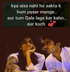 Drama Quotes, Sad Quotes, Movie Quotes, Pak Drama, Love Is When, Tv Couples, Pakistani Dramas, Heart Quotes, Lyric Quotes