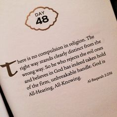 Quran 2:256 – The Cow