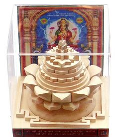 Rare Shriparni Sriyantra on Lotus for wealth , prosperity and finances - Devshoppe - 1