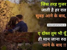 Relationship Aesthetic Yellow - - - - Successful Relationship Tips Cute Relationship Status, Perfect Relationship Quotes, Relationship Bucket List, Relationship Tattoos, Relationship Images, Marriage Relationship, Successful Relationships, Toxic Relationships, Shayari Status
