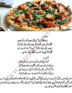95 best easy recipes in urdu images on pinterest easy cooking for all easy recipes in urdu visit this link httplatestcontents healthy cooking recipes forumfinder Images