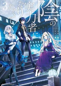 Chica Anime Manga, Kawaii Anime, Anime Art, Hot Anime Couples, Character Art, Character Design, Anime Suggestions, Sad Comics, Anime Watch