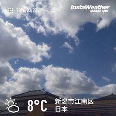おはようございます! 朝は霙が降ってましたが晴れてきました〜♪