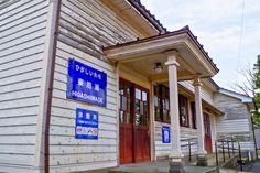 旧東岩瀬駅舎