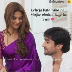 Chahne lge ho tum nd i am verrrry happpppppyyyyyy😊😄😄 Secret Love Quotes, Romantic Love Quotes, Maya Quotes, Hindi Quotes, Love Hurts, Sad Love, I Love My Hubby, Muslim Love Quotes, Cute Stories