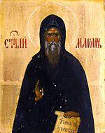 Maron von Beit – Wikipedia