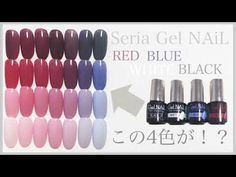 Red Nails, Red And Blue, Youtube, Kunst, Red Toenails, Red Nail, Youtubers, Youtube Movies