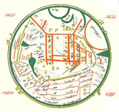 Mahmud Kashgari's map of the Turkic world from the late 11th century. North is on the left. The thick orange lines are mountains. Green is water.