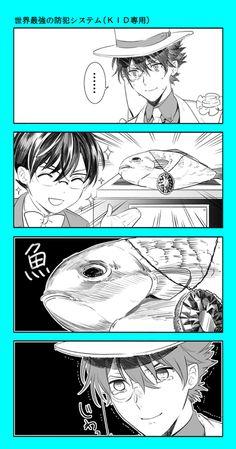「コナン・まじ快log+漫画」/「ろあ」の漫画 [pixiv]