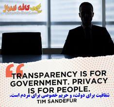 شفافیت برای دولت، و حریم خصوصی برای مردم است. Movies, Movie Posters, Quotes, Films, Film Poster, Cinema, Movie, Film, Movie Quotes
