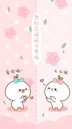 Me sigam galera OK 😘 Lines Wallpaper, Cute Wallpaper Backgrounds, Cute Cartoon Wallpapers, Cute Animal Drawings, Kawaii Drawings, Cute Drawings, Cute Pastel Wallpaper, Kawaii Wallpaper, Anime Chibi