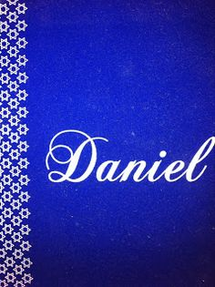 Example of #Bar #Mitzvah I#nvitation in Blue texture material with silver star motif & name http://hyegraph.blogspot.com/