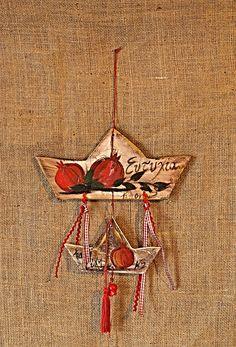 Σχετική εικόνα Christmas Home, Christmas Crafts, Xmas, Pomegranate Art, Greek Art, Lucky Charm, Folk Art, Diy And Crafts, Projects To Try