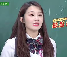 Eun Ji, Girl Crushes, Kpop, Revolution, Dj, Singer, Actresses, Gifs, Random