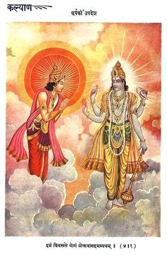 """Kalyan"" is a Hindi monthly magazine published by Gita Press, Gorakhpur. Lord Shiva Hd Wallpaper, Hanuman Wallpaper, Lord Vishnu Wallpapers, Lord Shiva Painting, Krishna Painting, Hindu Deities, Hinduism, Indiana, Photo Art Gallery"