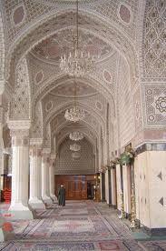 Abu Hanife Mosque