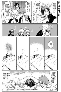 埋め込み Boku No Hero Academy, Touken Ranbu, Geek Stuff, Manga, Twitter, Anime, Comic, Geek Things, Manga Anime